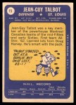1969 Topps #15  Jean Guy Talbot  Back Thumbnail