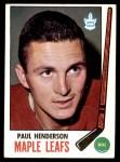 1969 Topps #47  Paul Henderson  Front Thumbnail