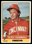 1976 Topps #211  Clay Carroll  Front Thumbnail