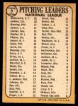 1968 Topps #9   -  Jim Bunning / Ferguson Jenkins / Mike McCormick / Claude Osteen NL Pitching Leaders Back Thumbnail