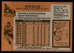 1975 Topps #59  Ron Ellis   Back Thumbnail