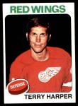 1975 Topps #255  Terry Harper   Front Thumbnail