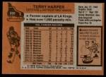1975 Topps #255  Terry Harper   Back Thumbnail
