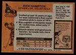 1975 Topps #65  Rick Hampton   Back Thumbnail