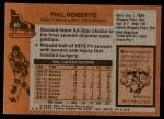 1975 Topps #80  Phil Roberto   Back Thumbnail