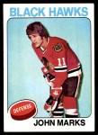 1975 Topps #121  John Marks   Front Thumbnail