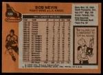 1975 Topps #123  Bob Nevin  Back Thumbnail