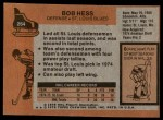 1975 Topps #264  Bob Hess  Back Thumbnail