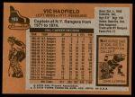 1975 Topps #165  Vic Hadfield   Back Thumbnail