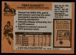 1975 Topps #124  Fred Barrett   Back Thumbnail