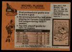 1975 Topps #249  Michel Plasse   Back Thumbnail