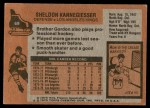 1975 Topps #69  Sheldon Kannegiesser   Back Thumbnail