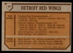 1973 Topps #97   Detroit Red Wings Team Back Thumbnail