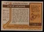 1973 Topps #57  Steve Vickers   Back Thumbnail