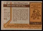 1973 Topps #43  Bryan Hextall   Back Thumbnail