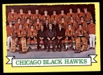 1973 Topps #96   Chicago Blackhawks Team Front Thumbnail