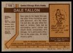 1973 Topps #129  Dale Tallon   Back Thumbnail