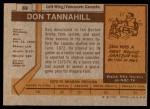 1973 Topps #69  Don Tannahill   Back Thumbnail