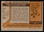 1973 Topps #124  Tim Ecclestone   Back Thumbnail