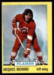 1973 Topps #169  Jacques Richard   Front Thumbnail
