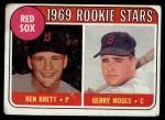 1969 Topps #476 YN  -  Ken Brett / Gerry Moses Red Sox Rookies Front Thumbnail