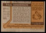 1973 Topps #7  Paul Henderson   Back Thumbnail