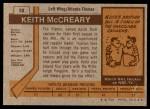 1973 Topps #13  Keith McCreary   Back Thumbnail