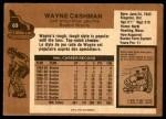 1975 O-Pee-Chee NHL #63  Wayne Cashman  Back Thumbnail