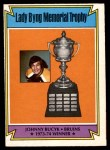 1974 O-Pee-Chee NHL #245   -  Johnny Bucyk Byng Trophy Front Thumbnail