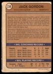 1974 O-Pee-Chee NHL #238  Jack Gordon  Back Thumbnail