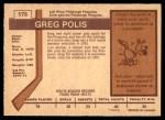 1973 O-Pee-Chee #176  Greg Polis  Back Thumbnail