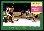 1973 O-Pee-Chee #193   Series C Blackhawks 4 Blues 1 Front Thumbnail
