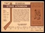 1973 O-Pee-Chee #245  Steve Atkinson  Back Thumbnail