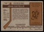 1973 O-Pee-Chee #141  Jean Ratelle  Back Thumbnail