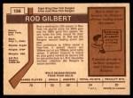 1973 O-Pee-Chee #156  Rod Gilbert  Back Thumbnail