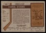 1973 O-Pee-Chee #208  Chris Evans  Back Thumbnail