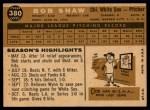 1960 Topps #380  Bob Shaw  Back Thumbnail