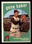 1959 Topps #238  Gene Baker  Front Thumbnail