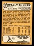 1968 Topps #489  Wally Bunker  Back Thumbnail