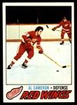 1977 Topps #48  Al Cameron  Front Thumbnail