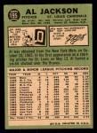 1967 Topps #195  Al Jackson  Back Thumbnail