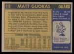 1971 Topps #113  Matt Guokas  Back Thumbnail
