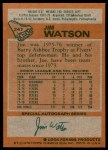 1978 Topps #247  Jimmy Watson  Back Thumbnail