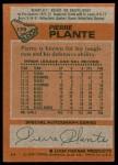1978 Topps #179  Pierre Plante  Back Thumbnail