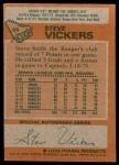1978 Topps #55  Steve Vickers  Back Thumbnail
