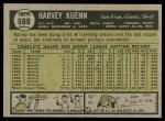 1961 Topps #500  Harvey Kuenn  Back Thumbnail