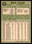 1967 Topps #49 Ro Roy Face  Back Thumbnail