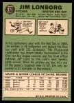 1967 Topps #371  Jim Lonborg  Back Thumbnail