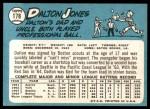 1965 Topps #178  Dalton Jones  Back Thumbnail