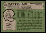 1978 Topps #469  Matt Blair  Back Thumbnail